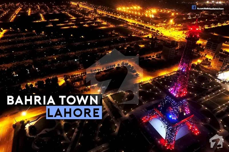5 MARLA PLOT FOR SALE IN NISHTAR EXT BLOCK BAHRIA TOWN LAHORE