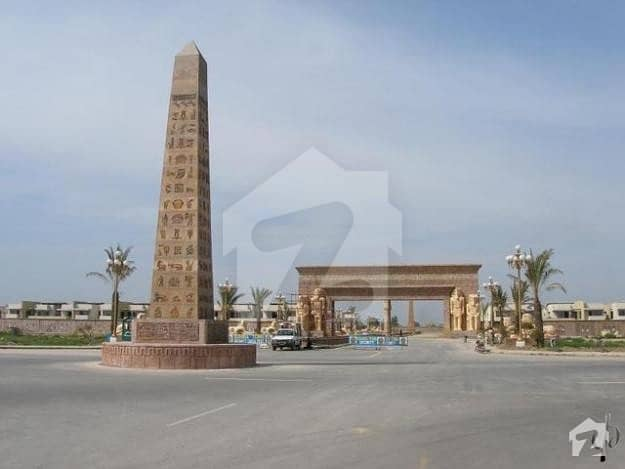 5 Marla Plot For Sale In BB Block Sector D Bahria Town Lahore