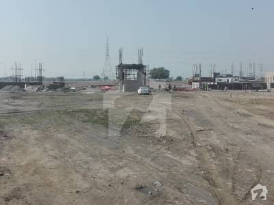 8 Marla Commercial Plot File Is Available For Sale