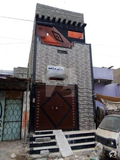 لانڈھی کراچی میں 2 کمروں کا 2 مرلہ مکان 65 لاکھ میں برائے فروخت۔