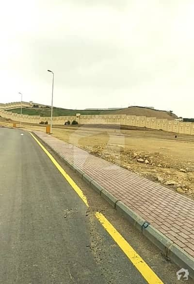 Cheapest Plot File For Sale Of Bahria Hills