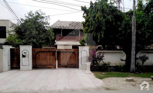 2 Kanal House Is Available For Sale In L Extension Block Of Model Town Lahore