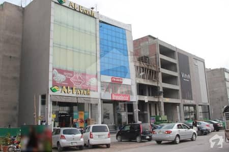 Leads Presenting Plaza With 7 Floors And Elevator  Option In Dha Lahore