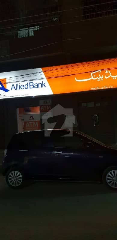 Already Rented Floor For Sale In Azizabad Nunmber 3