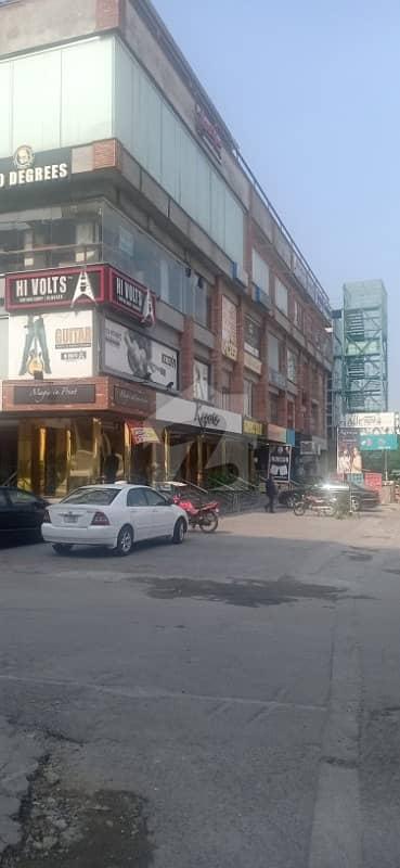 ایف ۔ 7 مرکز ایف ۔ 7 اسلام آباد میں 2.31 کنال عمارت 3.5 ارب میں برائے فروخت۔