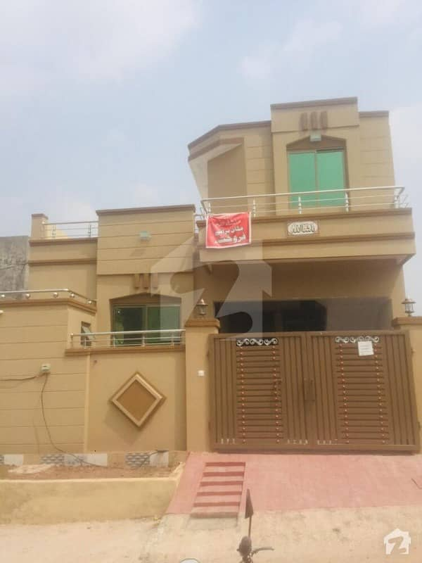 Newly Constructed 5 Marla Single Story Beautiful House For Sale