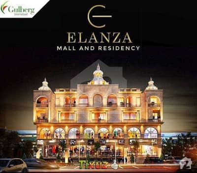 Elanza Mall Offices Gulberg Islamabad