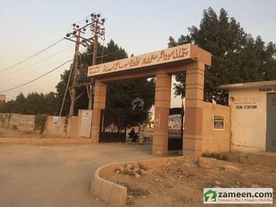 240 Sq Yards West Open Plot For Sale In Punjabi Saudagran Phase 1