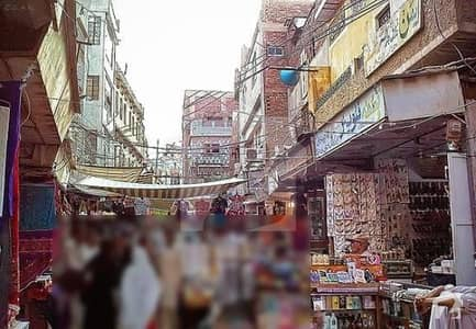 Shop For Sale In Shahi Bazar