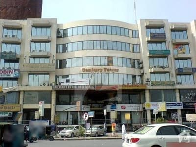 1 Kanal Double Storey Commercial Paid Building Link Main Boulevard Gulberg