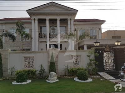 ڈی ایچ اے فیز 2 - بلاک آر فیز 2 ڈیفنس (ڈی ایچ اے) لاہور میں 6 کمروں کا 2 کنال مکان 4.5 لاکھ میں کرایہ پر دستیاب ہے۔