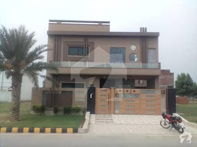 10 Marla House for sale in Citi Housing phase Wafi City Prime location near masjid And Park.