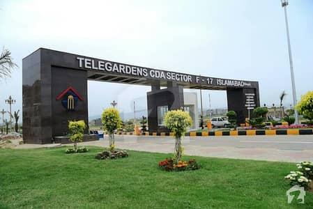 ٹیلی گارڈن (ٹی اینڈ ٹی ای سی ایچ ایس) ایف ۔ 17 اسلام آباد میں 1 کنال رہائشی پلاٹ 1.07 کروڑ میں برائے فروخت۔