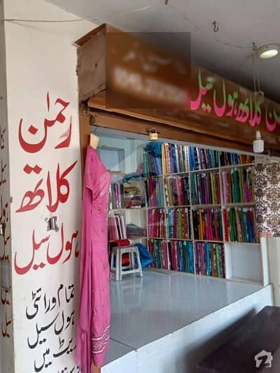 golden Chance to have his own shop in running plaza at bhittai colony korangi crossing