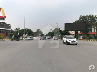 4 Marla Commercial Plot For Sale Facing Parking