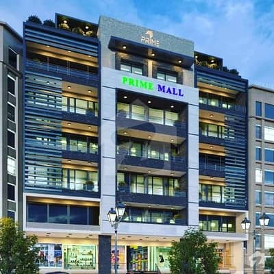 Shop Is Available For Sale In Prime Mall
