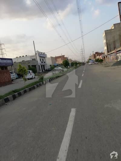 5 Marla Residential Plot In F1 Block Pak Arab Housing Society For Sale