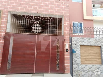 5. 2 Marla House Is Available For Sale In Hajveeri Garden, Sheikhupura Road