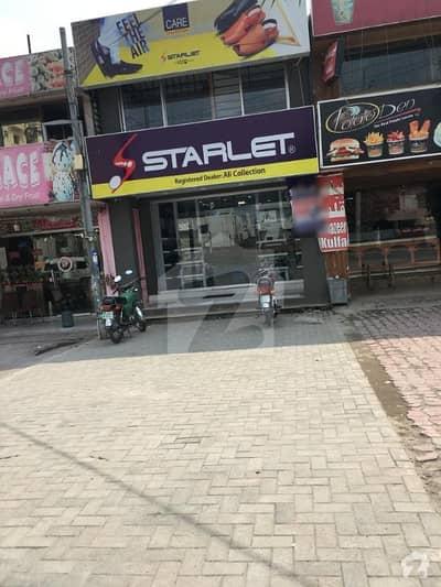 Prime Location Hot Deal 2Marla sector shop
