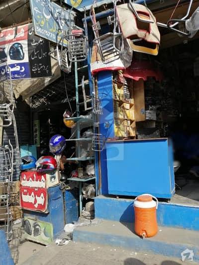 Front Corner Main Road - Shop For Sale