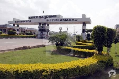 B17 Multi MPCHS Garden CDA Sector islamabad E Block 3070 corner plot for sale reasonable price