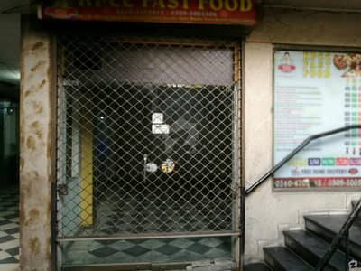 Basement Shop Available For Sale Al Haram Plaza Near Wapda Town Roundabout Lahore