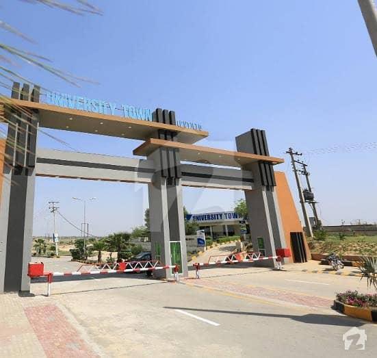 یونیورسٹی ٹاؤن ۔ بلاک اے یونیورسٹی ٹاؤن اسلام آباد میں 5 مرلہ رہائشی پلاٹ 10.75 لاکھ میں برائے فروخت۔
