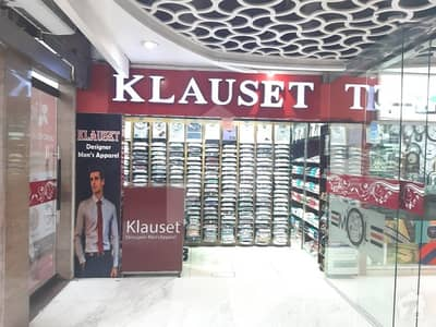 74 Sq Ft Shop Is Available For Sale In Mall Of Lahore On First Floor