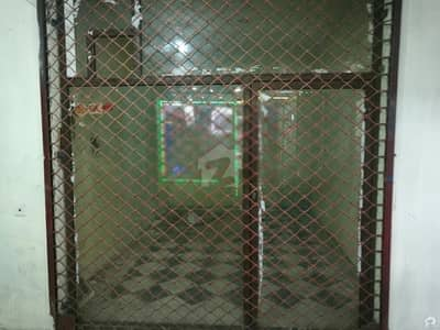 Basement Shop Available For Sale In Al Haram Plaza Near Wapda Town Roundabout Lahore