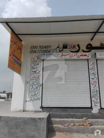 200 Sq Ft Commercial Shop Is Available For Sale On Jhang Road, 70 Mazdoora Stop Sidhar Bypass