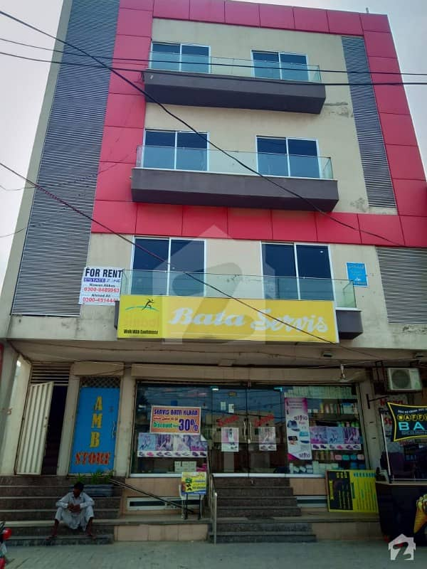 7 Marla Building For Sale on Main Commercial Hub in Punjab Society Near DHA Lahore