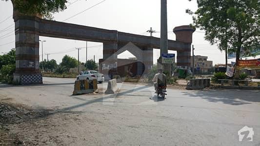 جوبلی ٹاؤن ۔ بلاک اے جوبلی ٹاؤن لاہور میں 10 مرلہ رہائشی پلاٹ 63 لاکھ میں برائے فروخت۔