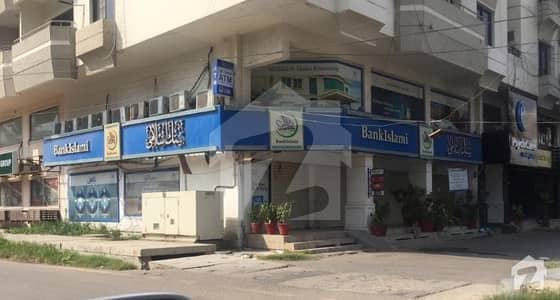 BANK ISLAMI FOR SALE WITH TENANT