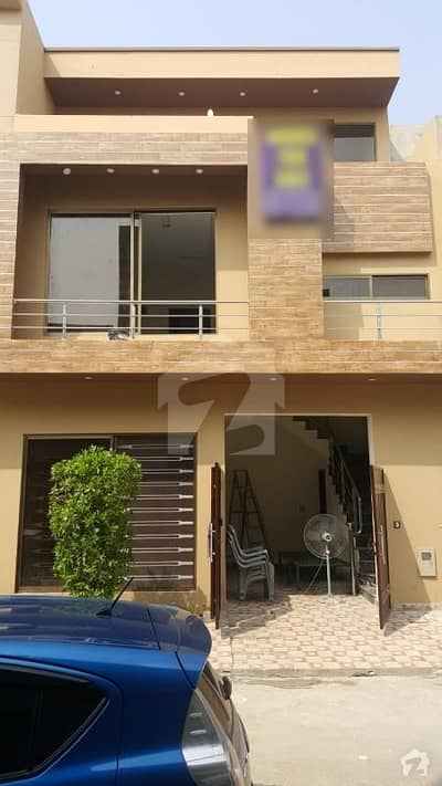3 Marla House For Sale At Al-kabir Town Phase 1