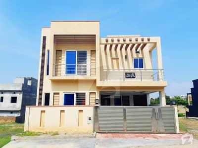 Royal Design House Is Available For Sale Near Park
