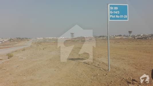 Ideally Located Plot For Sale In Sector G-14/2 Islamabad