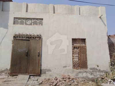 2.5 Marla Single Storey House For Sale