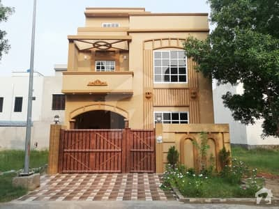 5 Marla House Is Available For Sale In Block Cc