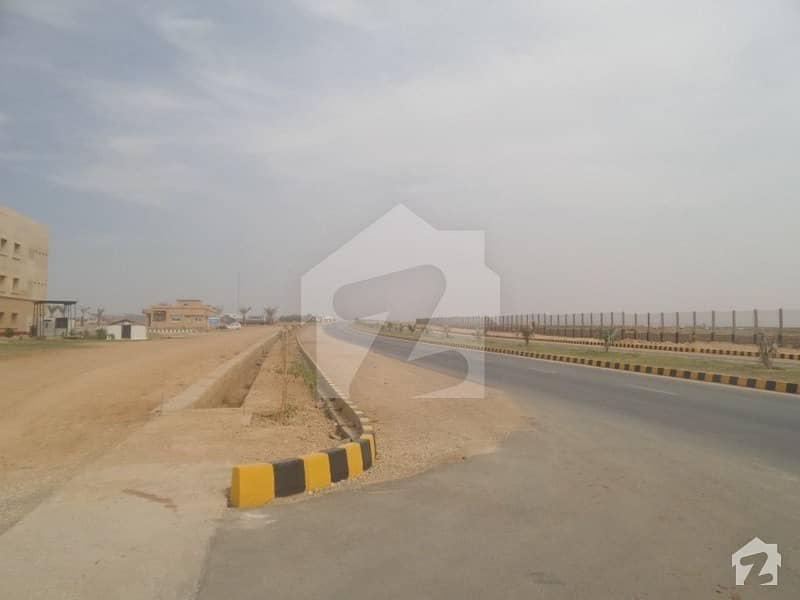500 Sq Yd Full Paid Plot Is Available For Sale In Dha City Sector 3-A