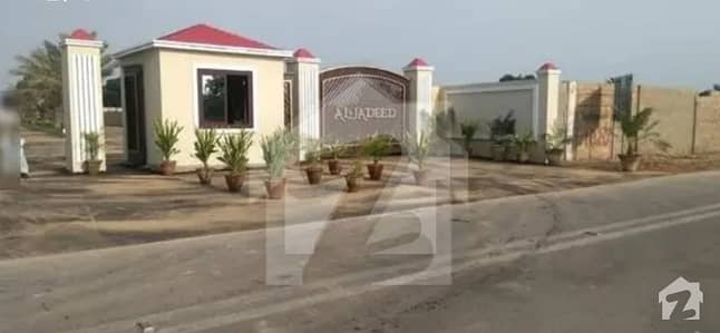 Plot For Sale In Al  Jadeed Residency Only Price 40 Lac Karachi
