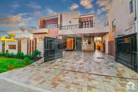 Near Park 1 Kanal Superb Solid Brand New Luxury Bungalow For Sale