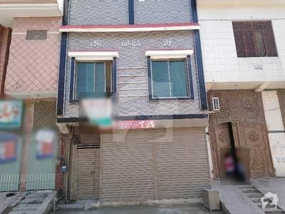 2 Marla Commercial Shop For Sale