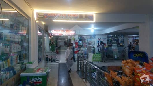Prime Location Shop For Sale In University Town Peshawar