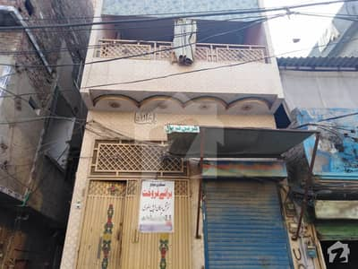 2. 5 Marla Semi Commercial House For Sale