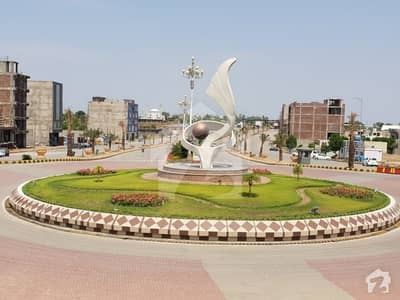 Commercial Plot File Is Available For Sale On Installments
