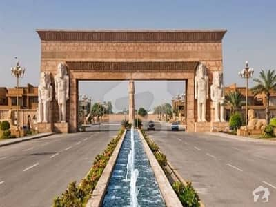 8 Marla Commercial plot for sale in Bahria Town Lahore