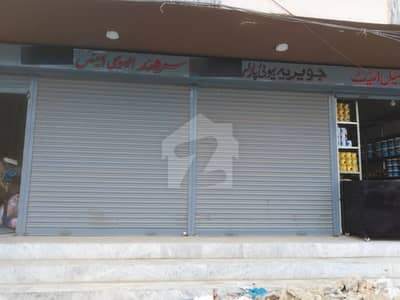 Shop For Sale In Nazimabad