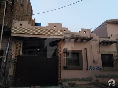 Single Storey House For Sale In Millat Town - A Block
