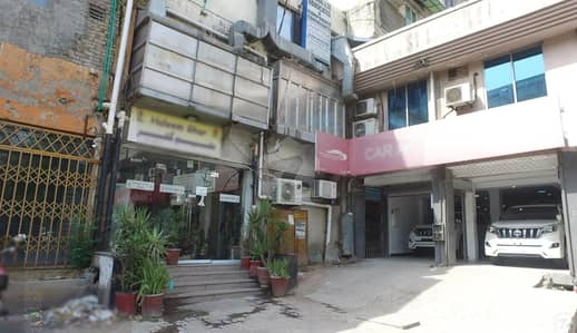 Beautiful Commercial Building is Available for Sale
