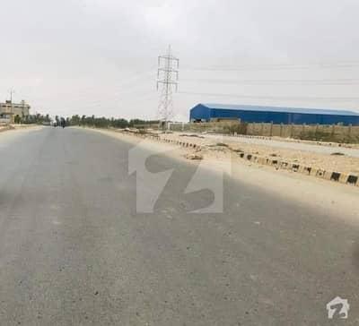 سندھ انڈسٹریل ٹریڈنگ اسٹیٹ (ایس آئی ٹی ای) کراچی میں 13.28 کنال فیکٹری 56 کروڑ میں برائے فروخت۔
